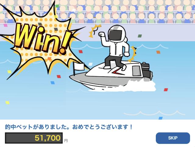 Win画像