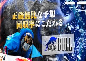 競艇BULL画像