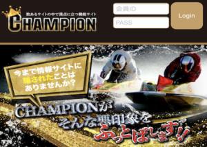 競艇CHAMPION画像