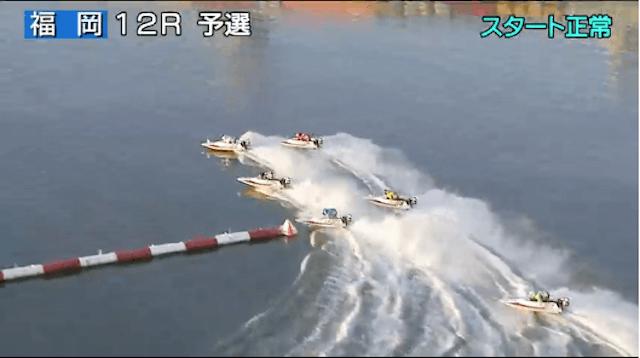 福岡競艇のうねり