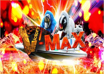 競艇VMAX