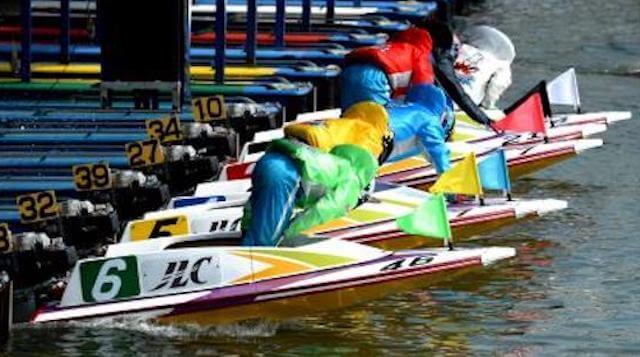 三国競艇 選手写真